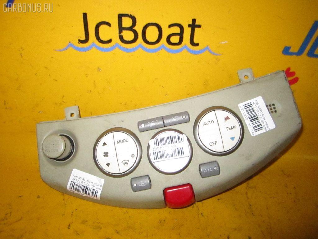 Блок управления климатконтроля NISSAN MARCH AK12 CR12DE. Фото 5