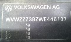 Подкрылок Volkswagen Passat variant 3BAEB AEB Фото 4