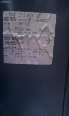 Главный тормозной цилиндр VOLKSWAGEN PASSAT VARIANT 3BAEB AEB Фото 5