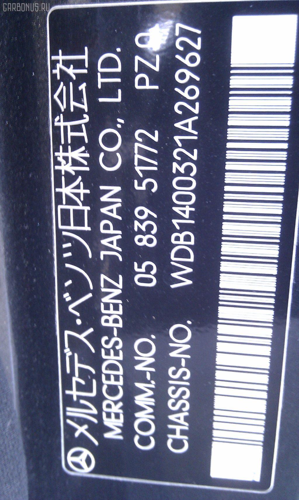 Ветровик MERCEDES-BENZ S-CLASS W140.032 Фото 2