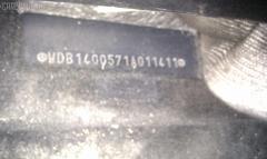 Корпус воздушного фильтра MERCEDES-BENZ S-CLASS W140.057 120.980 Фото 3