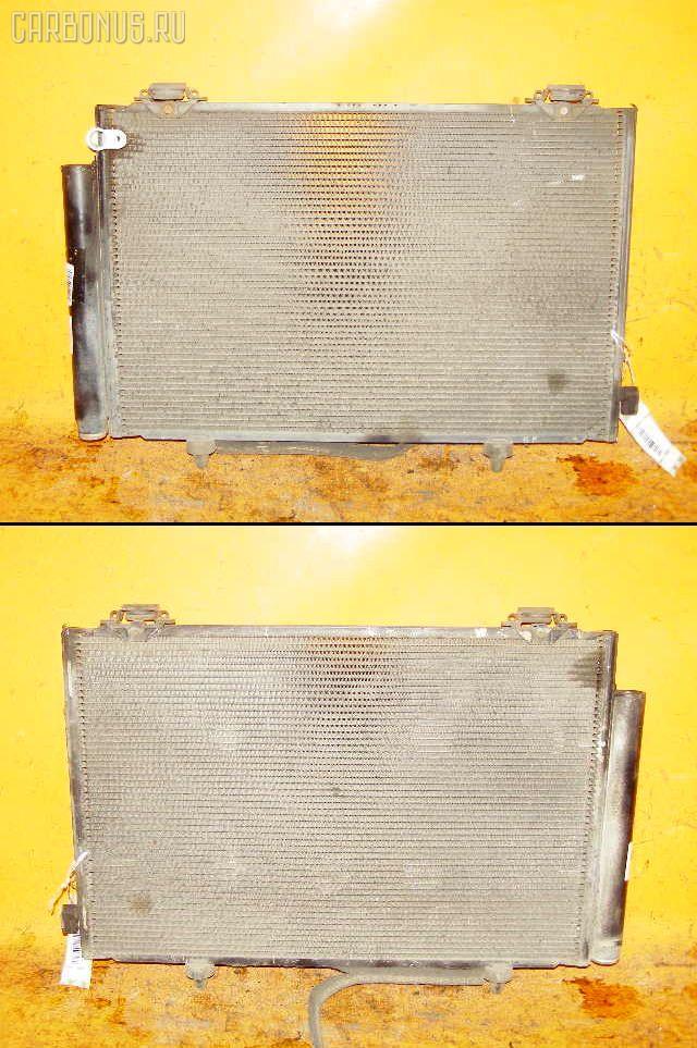 Радиатор кондиционера TOYOTA SUCCEED NCP58G 1NZ-FE. Фото 1