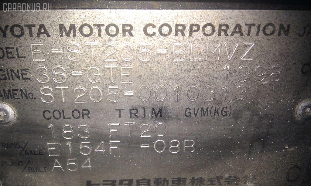 Защита двигателя TOYOTA CELICA ST205 3S-GTE Фото 2