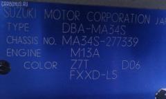 Радиатор кондиционера SUZUKI WAGON R SOLIO MA34S M13A Фото 4