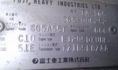 Крепление капота Subaru Forester SG5 Фото 2