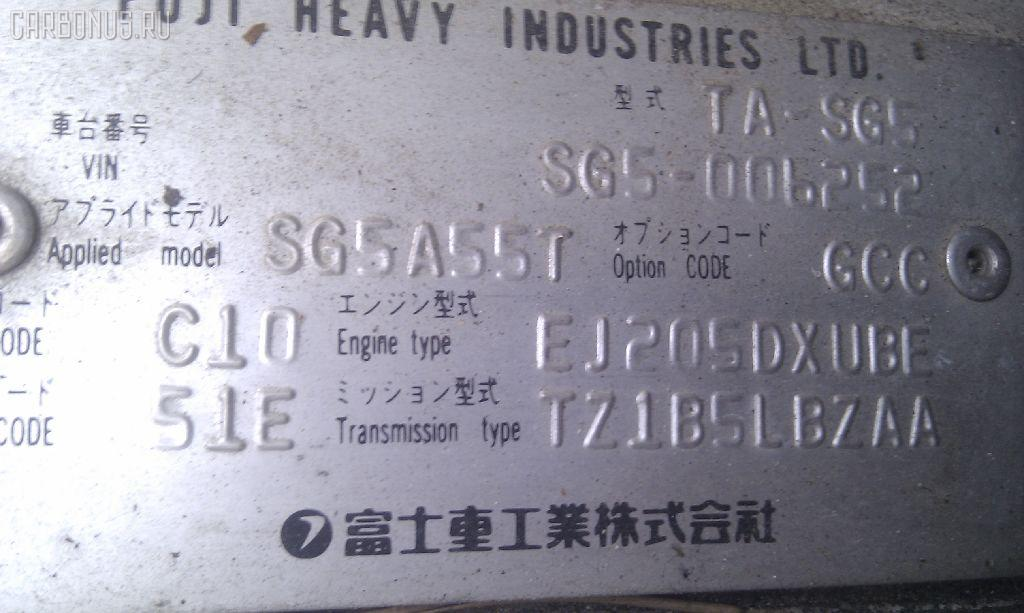 Радиатор печки SUBARU FORESTER SG5 EJ20T Фото 2