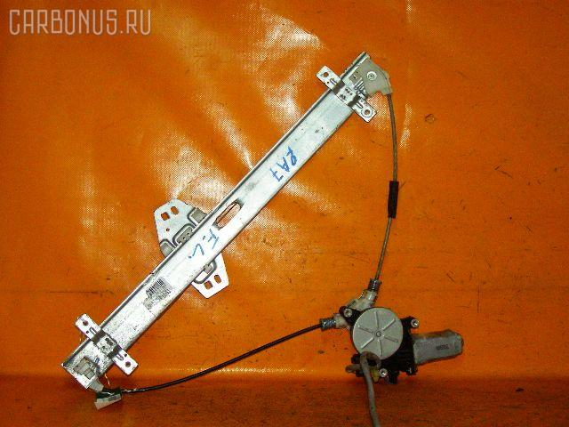 Стеклоподъемный механизм HONDA ODYSSEY RA7. Фото 2