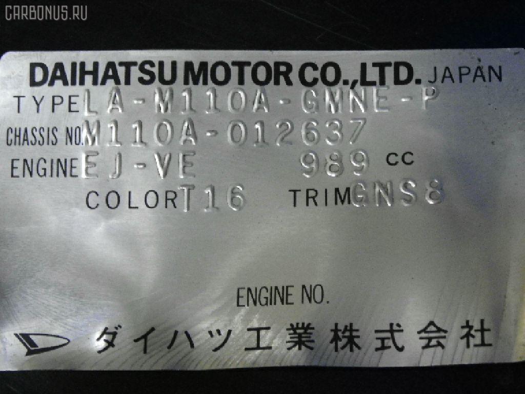 Решетка радиатора TOYOTA DUET M110A Фото 2