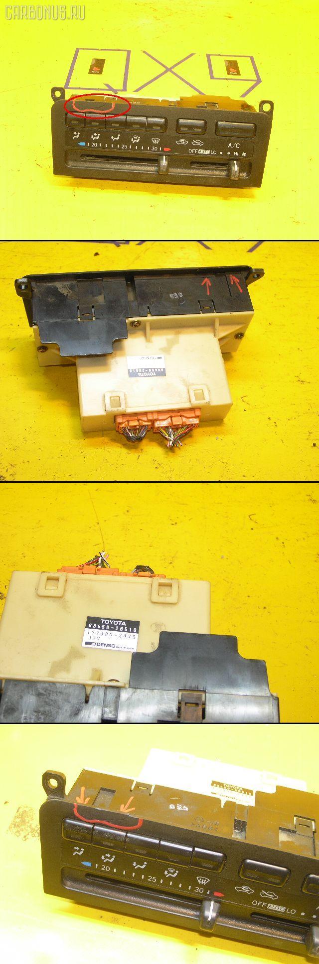Блок управления климатконтроля TOYOTA CALDINA ST195G 3S-FE. Фото 3