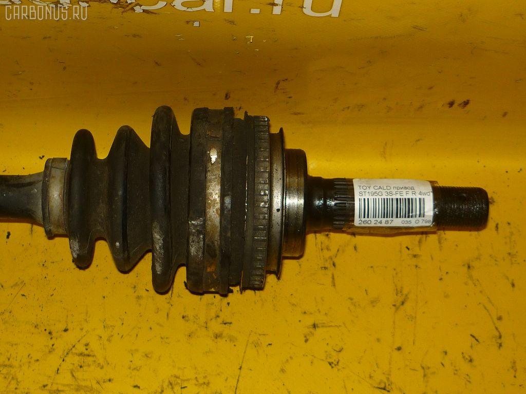 Привод TOYOTA CAMRY SV43 3S-FE. Фото 11