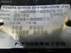 Поворотник к фаре Toyota Town ace noah SR50G Фото 2