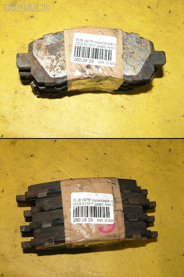 Тормозные колодки SUBARU IMPREZA WAGON GG3 EJ15. Фото 1