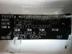 Планка задняя Toyota Crown JZS171 Фото 2