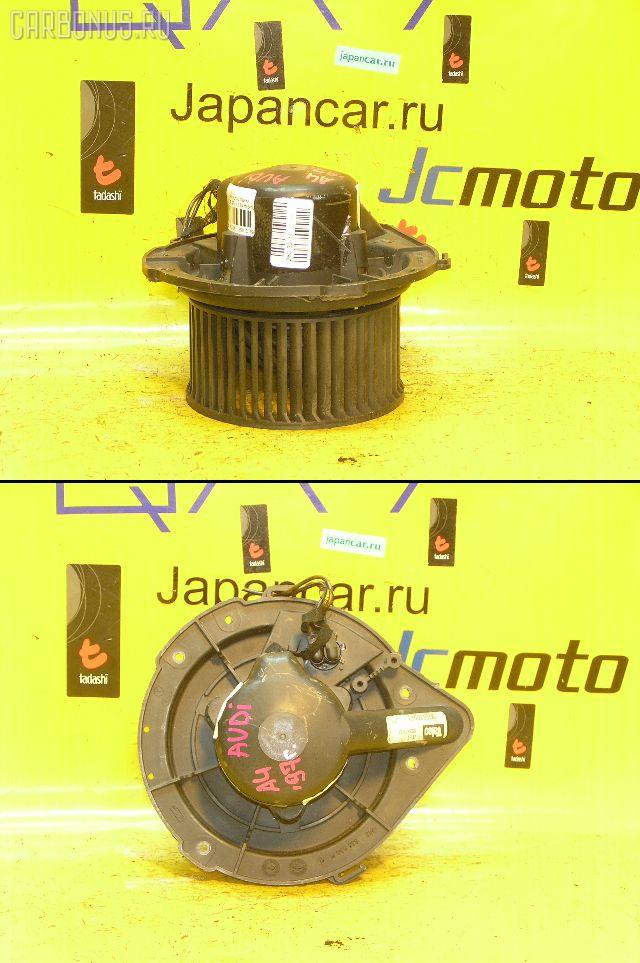 Мотор печки Audi A4 8DADR Фото 1