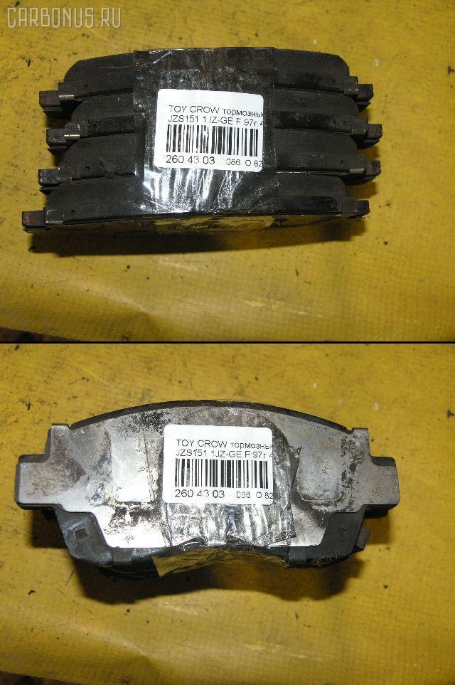 Тормозные колодки TOYOTA WINDOM VCV10 3VZ-FE. Фото 2
