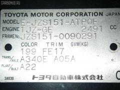 Стабилизатор Toyota Crown JZS151 Фото 2