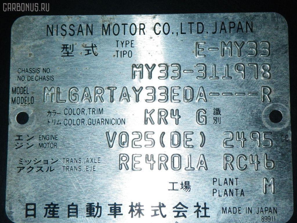 Подкрылок NISSAN CEDRIC MY33 Фото 2