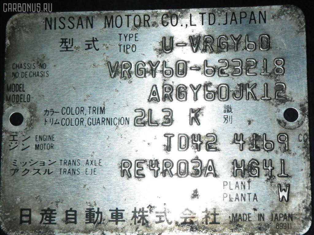 Ремень безопасности NISSAN SAFARI VRGY60 TD42 Фото 2