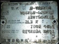 Коврик Nissan Safari VRGY60 Фото 2