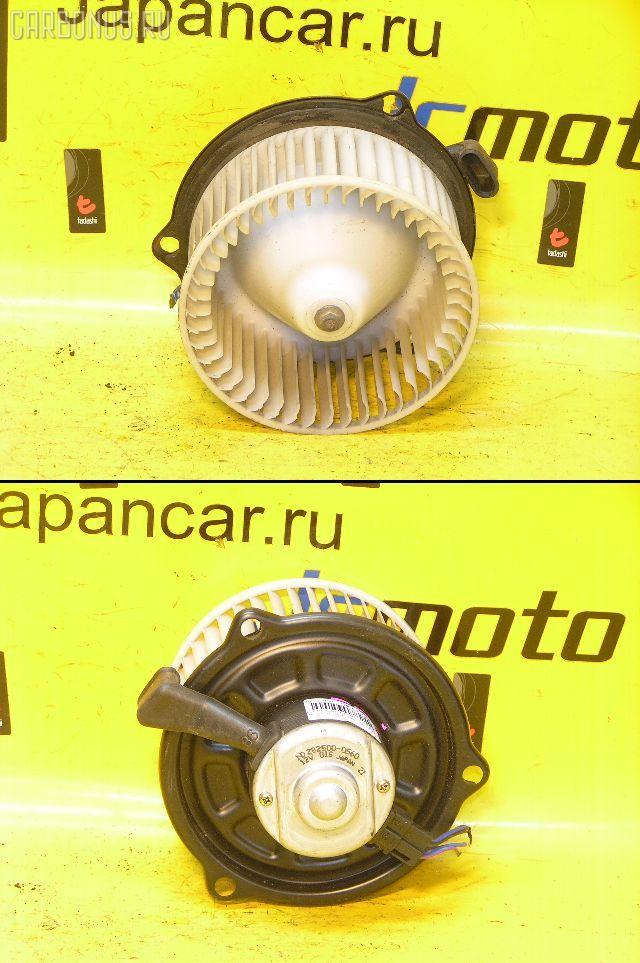 Мотор печки TOYOTA STARLET EP91. Фото 10