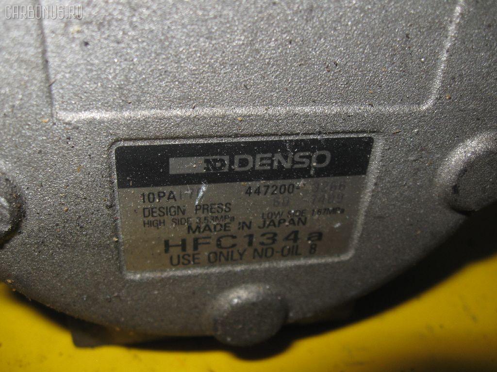 Компрессор кондиционера TOYOTA GX90 1G-FE. Фото 1