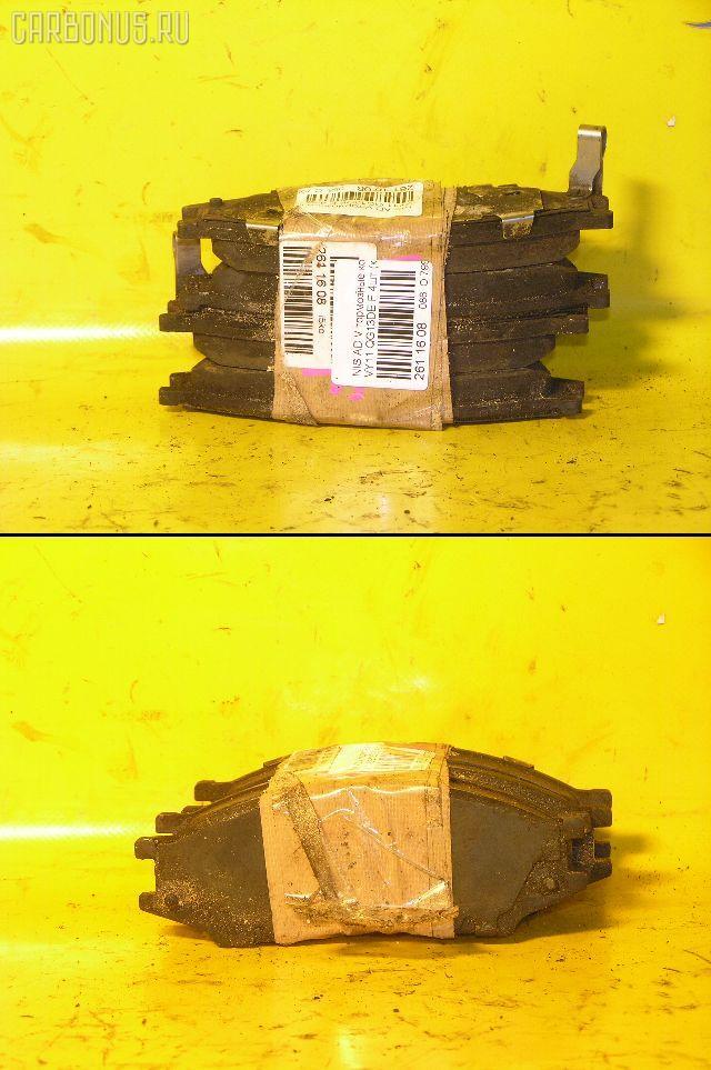 Тормозные колодки NISSAN AD VAN VY11 QG13DE. Фото 1
