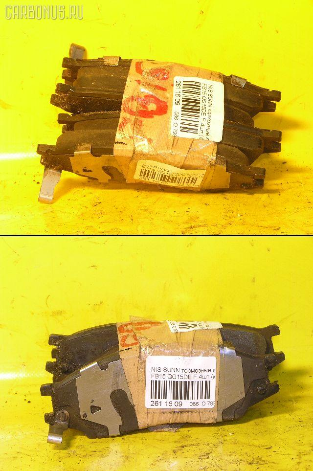 Тормозные колодки NISSAN SUNNY FB15 QG15DE. Фото 2