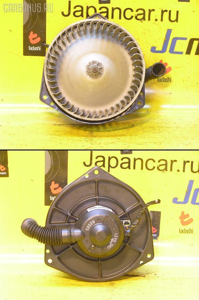 Мотор печки NISSAN CEFIRO A32. Фото 5