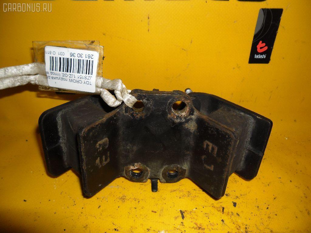 Подушка двигателя TOYOTA CROWN JZS151 1JZ-GE. Фото 2
