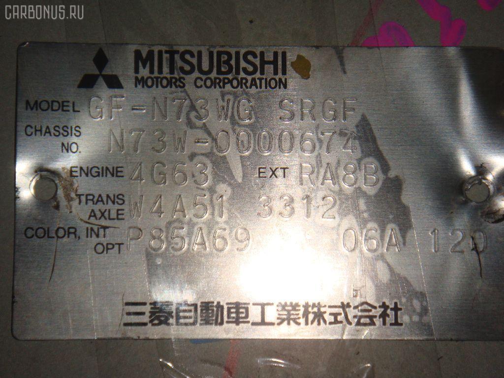 Крепление капота MITSUBISHI RVR SPORTS GEAR N73WG Фото 2