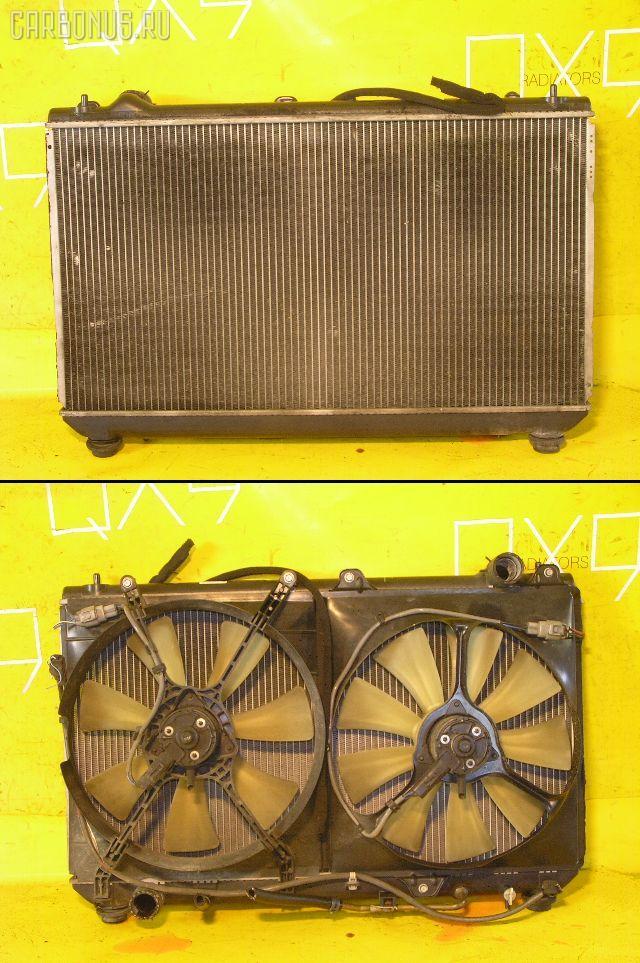 Радиатор ДВС TOYOTA MARK II QUALIS MCV21W 2MZ-FE. Фото 3