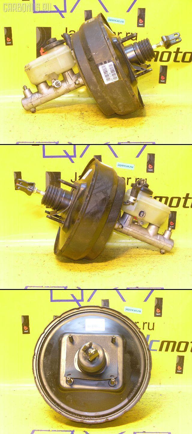 Главный тормозной цилиндр TOYOTA WINDOM MCV21 2MZ-FE. Фото 2