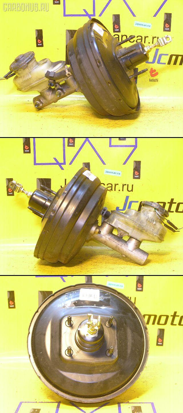 Главный тормозной цилиндр HONDA ACCORD CF4 F20B. Фото 3