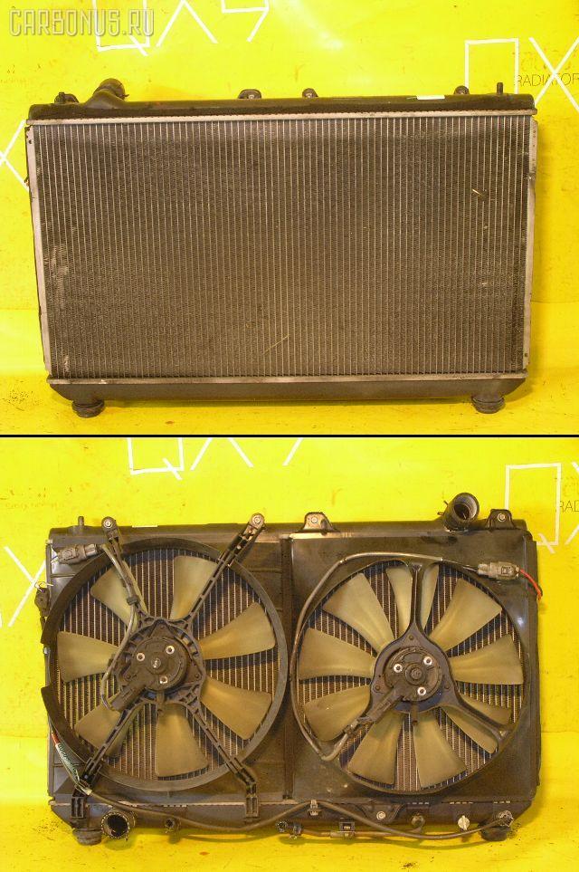 Радиатор ДВС TOYOTA MARK II QUALIS MCV21W 2MZ-FE. Фото 4