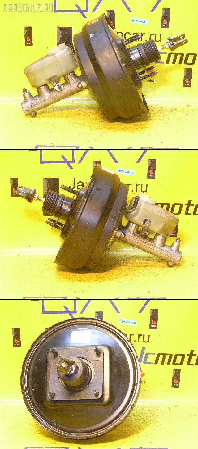 Главный тормозной цилиндр TOYOTA WINDOM MCV21 2MZ-FE. Фото 3