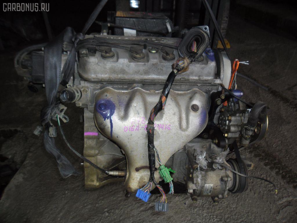 Двигатель HONDA PARTNER EY8 D16A. Фото 11
