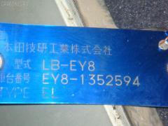 Бачок расширительный Honda Partner EY8 D16A Фото 2