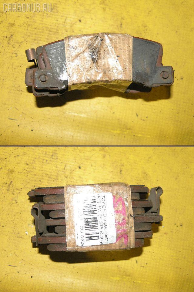 Тормозные колодки TOYOTA WINDOM VCV11 4VZ-FE. Фото 6