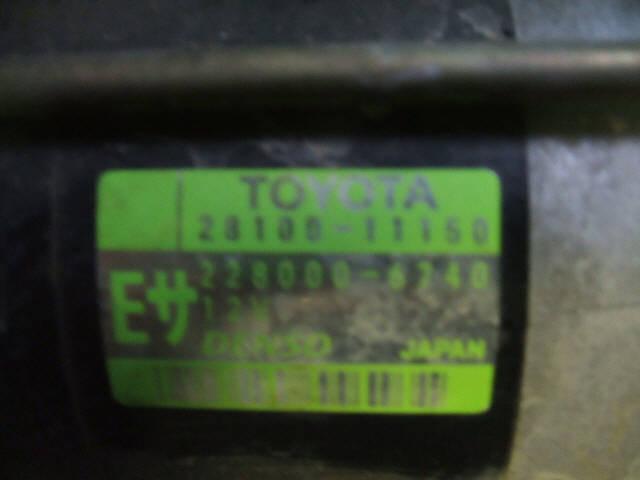 Стартер TOYOTA STARLET EP91 4E-FE. Фото 11
