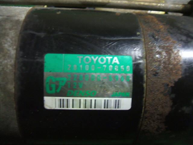 Стартер TOYOTA GX100 1G-FE. Фото 6