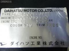 Балка под ДВС Toyota Cami J100E HC-EJ Фото 2