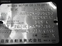 Стекло Nissan Caravan ARME24 Фото 2