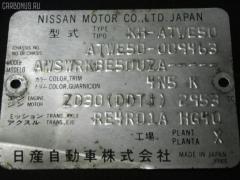 Балка под ДВС Nissan Elgrand ATWE50 ZD30DDTI Фото 2