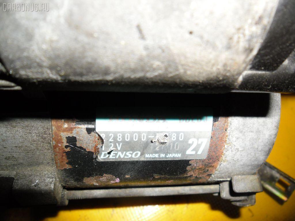 Стартер HONDA LOGO GA3 D13B. Фото 4