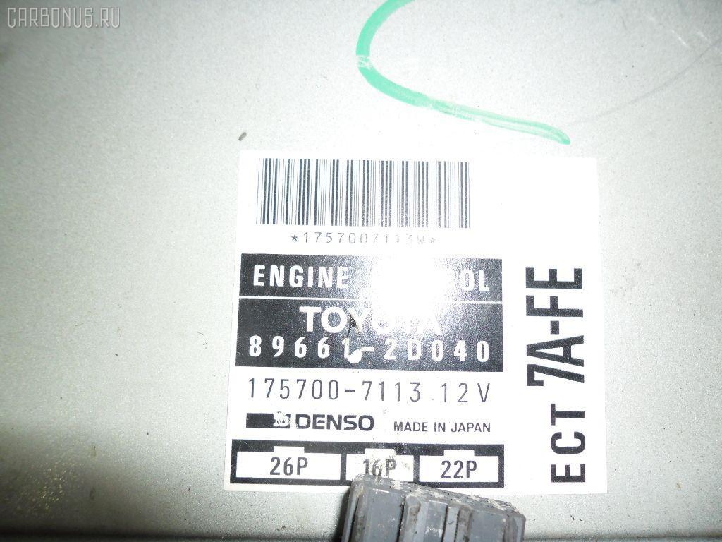 Двигатель TOYOTA CARINA AT191 7A-FE. Фото 4