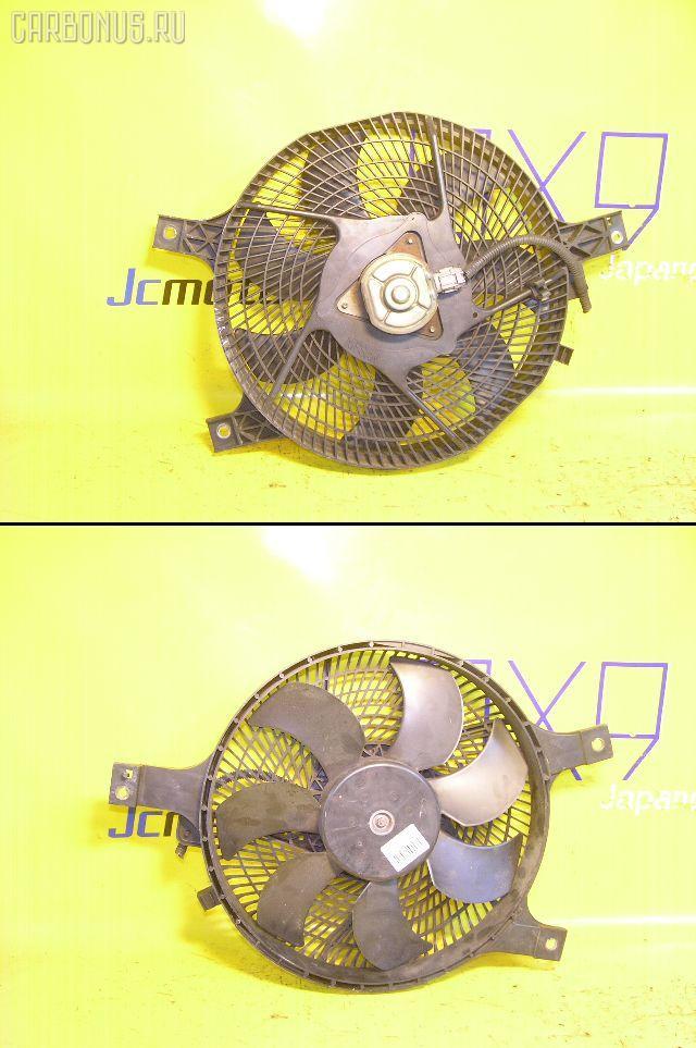 Вентилятор радиатора кондиционера NISSAN SKYLINE ER34 RB25DE. Фото 3