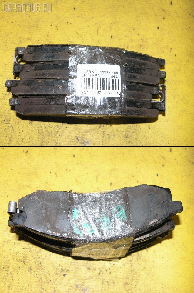 Тормозные колодки NISSAN SKYLINE ER34 RB25DE. Фото 1