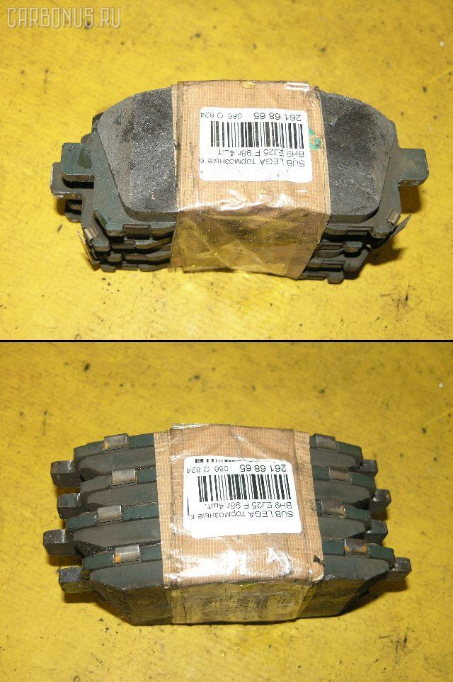 Тормозные колодки SUBARU LEGACY LANCASTER BH9 EJ25. Фото 5
