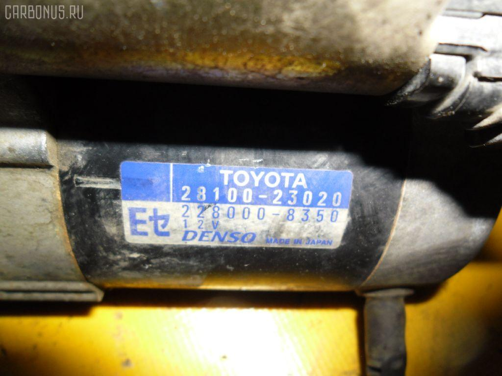 Стартер TOYOTA PLATZ SCP11 1SZ-FE. Фото 1