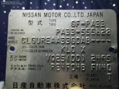 Влагоотделитель Nissan Cefiro PA33 VQ25DD Фото 2